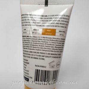 Safe sun SPF-30 Солнцезащитный крем Гиалуаль HYALUAL 50мл