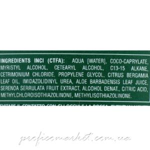 Кислая маска для волос Emmebi Italia BioNatural Mineral Treatment Acidifying Mask