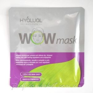 HYALUAL WOW mask гидрогелевая пептидная маска для лица Гиалуаль, 1шт