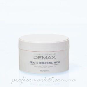 Динамическая маска красоты с проколлагеновым комплексом Demax Beauty Resurface Mask Pro-Collagen Complex