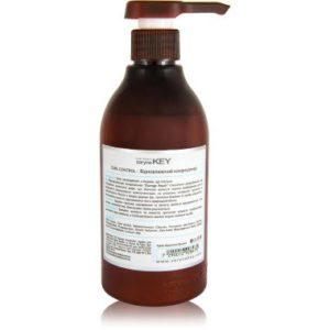 Восстанавливающий кондиционер для волнистых и кудрявых волос Curl Control, Saryna Key
