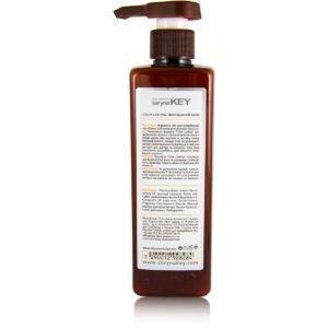 Увлажняющий крем для окрашенных волос Color Lasting Leave In Moisturizer Creme, Saryna Key, 500мл