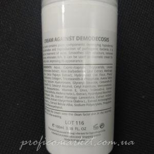 Крем от демодекса Демакс Demax Cream For Demodicosis