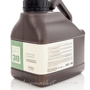 Выравниващий шампунь GATE 30 Oliva Bio Smoothie shampoo Emmebi с органическим маслом оливы