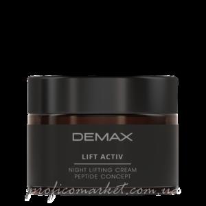 Питательный лифтинг-крем пептид-концепт Demax Lift-Activ Nourishing Lifting Cream