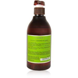 Восстанавливающий шампунь для объема Saryna Key Volume Lift Pure African Shea Shampoo
