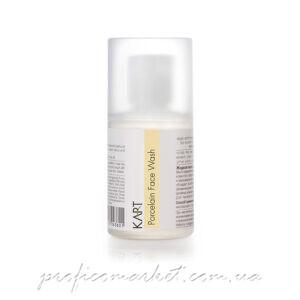 Мыло с осветляющим эффектом KART Мыло с осветляющим эффектом Kart Porcelain Face wash