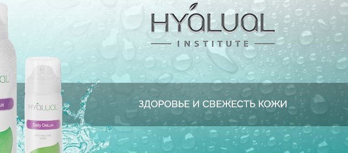 https://www.proficomarket.com.ua/product-category/hyalual-gialual/