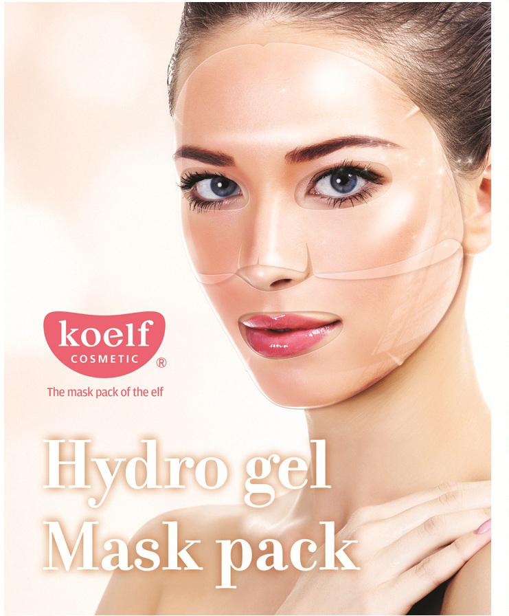 Корейские патчи для глаз и гидрогелевые маски Petitfee и Koelf- бесплатная доставка!