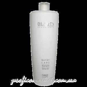 Emmebi Nutry Care shampoo Питательный шампунь