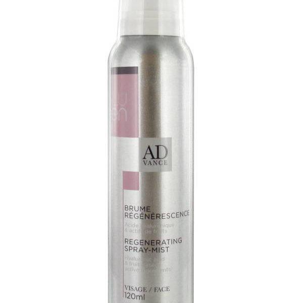 Ialugen Advance Spray-Mist спрей для лица