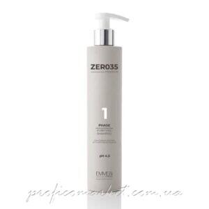 Шампунь-фиксатор цвета без сульфатный Фаза 1 Emmebi Pro Hair Purifyng Shampoo