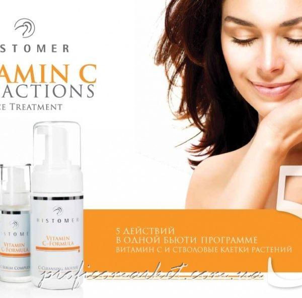 "HISTOMER Vitamin C Five Actions Face Treatment - Набор ""5 действий"" c Витамином С"