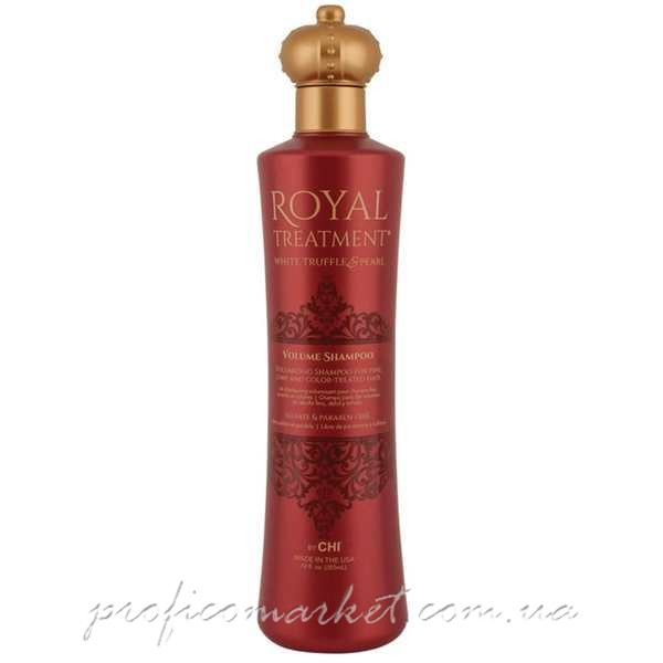 Шампунь для супер объема CHI Farouk Royal Treatment Volume Shampoo