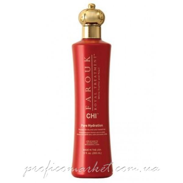 Royal Treatment by CHI Pure Hydration Shampoo Шампунь для сухих и окрашенных волос