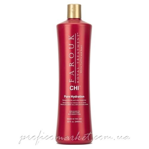 Шампунь для сухих и окрашенных волос Farouk Royal Treatment by CHI Pure Hydration Shampoo