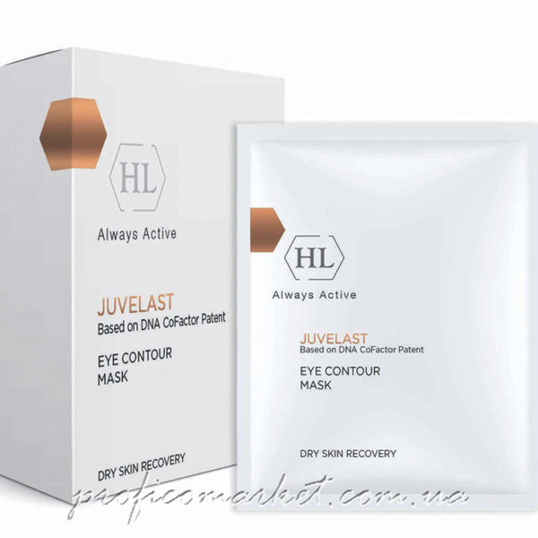 Holy Land JUVELAST Eye Contour Mask Маска для век 5шт