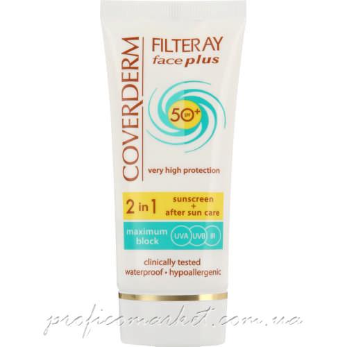 Coverderm FILTERAY Face plus SPF50+ Dry-Sensitive Skin Солнецезащитный крем для сухой и чувствительной кожи