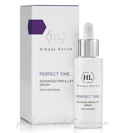 Holy Land Perfect Time Advanced Firm & Lift Serum/ Сыворотка