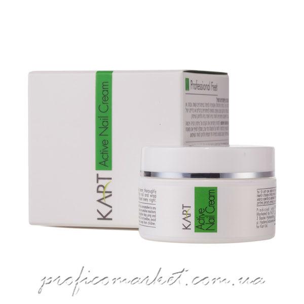 KART Активный противогрибковый крем для ногтей — Active Nail Cream
