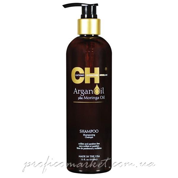 CHI Argan Oil Shampoo Восстанавливающий шампунь c аргановым маслом 355 мл
