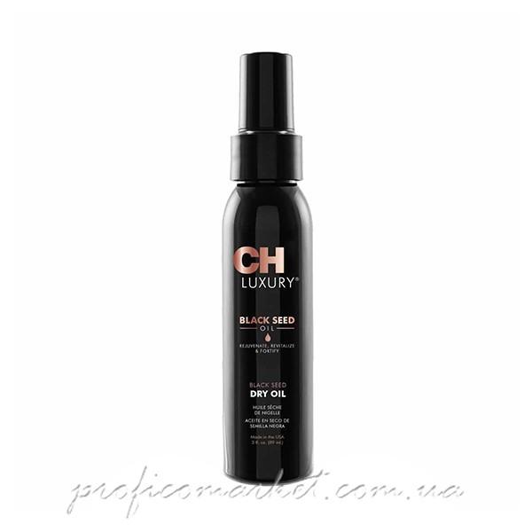 CHI Black Seed Oil - Чи сухое масло черного тмина для волос