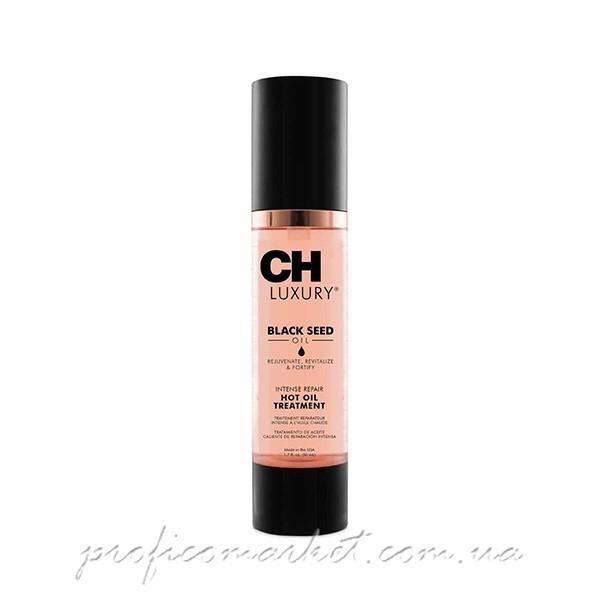 CHI Luxury Black Seed Oil Intense Repair Hot Oil Treatment Эликсир для волос с маслом черного тмина