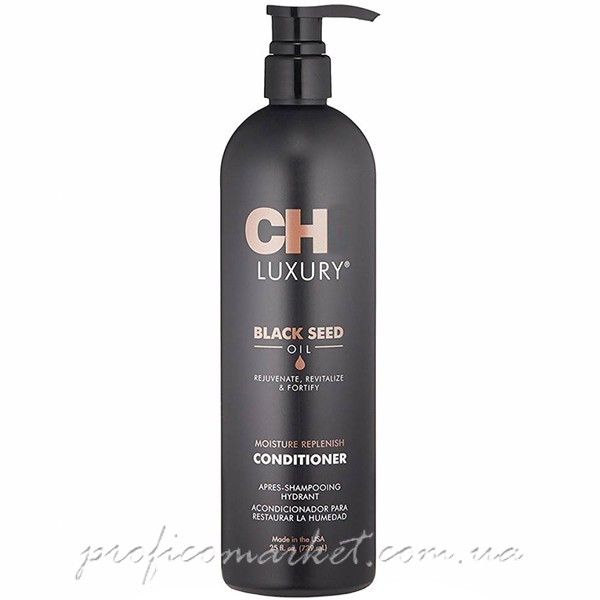 Увлажняющий кондиционер с маслом черного тмина CHI Luxury Black Seed Oil Moisture Replenish Conditioner