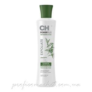 CHI Power Plus Exfoliate Shampoo Отшелушивающий шампунь