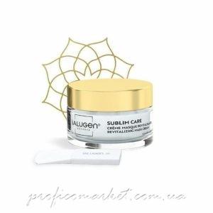 Восстанавливающий ночной крем-маска 2 в 1 Ialugen Advance Sublim' Night