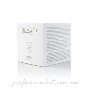 Emmebi Beauty Experience Nutry Care Lotion Лосьон-уход питательный