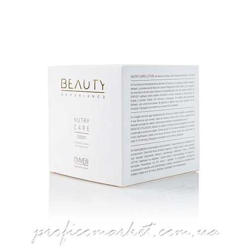 Emmebi Beauty Exp Nutry Care Lotion Лосьон-уход питательный