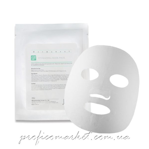 Dermaheal Vitalizing Mask Pack Маска-патч оживление и ревитализация кожи