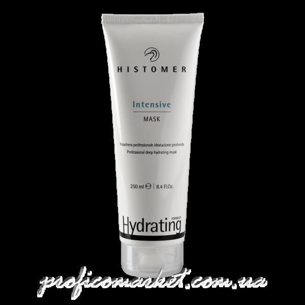 Histomer Hydrating Intensive Mask - Интенсивно увлажняющая маска