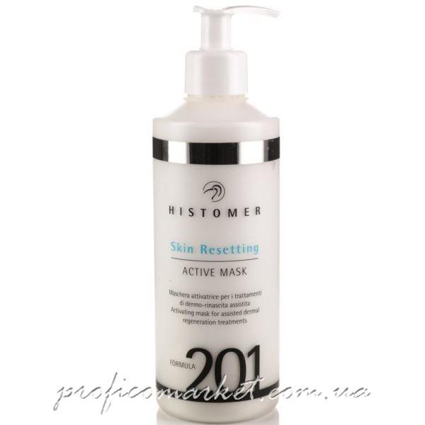 Histomer Skin Resetting Active Mask Маска Перезагрузка активная восстанавливающая
