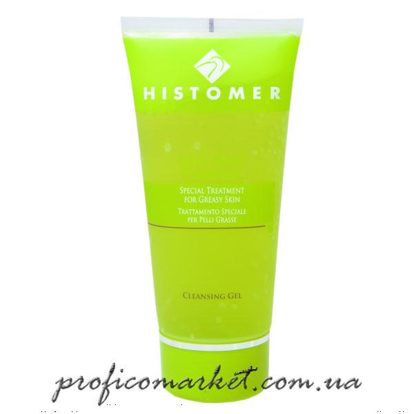 HISTOMER Oily Formula Rinse-Off Cleansing Gel - Очищающий гель для жирной кожи