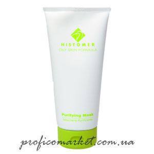 HISTOMER Oily Skin Purifying Mask  Маска очищающая для жирной кожи