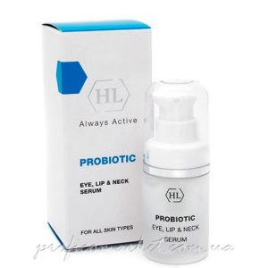 Holy Land Probiotic Eye, Lip & Neck Serum Сыворотка для век, губ и шеи