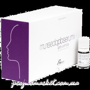 PB SERUM Daily Anti-Wrinkle Сыворотка от морщин