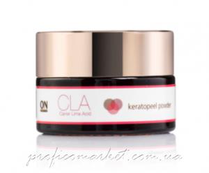ONMACABIM Keratopeel Powder - Порошок кератиназа