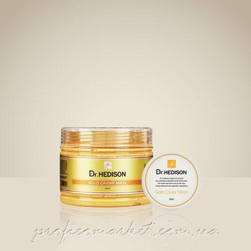 Dr.Hedison Gold Caviar Mask Крем-маска для лица с коллоидным золотом