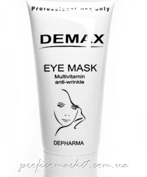 Мультивитаминный комплекс для ухода за орбитальной зоной Demax Eye Mask Multivitamin Anti-Wrinkle