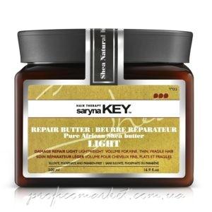 Damage Repair Pure African Shea Butter Light Восстанавливающая кремовая маска-масло (облегченная версия)