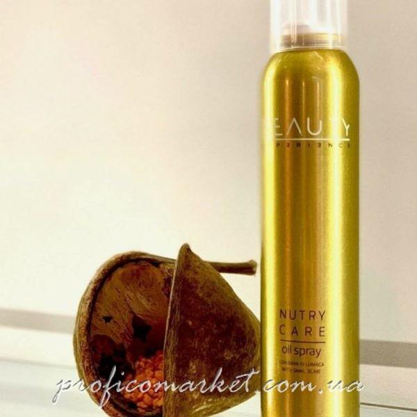 Emmebi Beauty Exp Nutry Care Oil Spray Восстанавливающее масло- спрей для волос