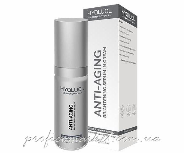 Anti-Aging Brightening Serum in Cream Антивозрастная сыворотка в креме для молодости и сияния кожи лица