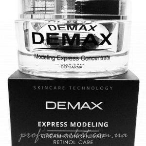 DEMAX Modeling Express Cream-Concentrate Retinol Care — Моделирующий крем-концентрат с ретинолом