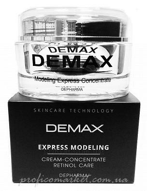 DEMAX Modeling Express Cream-Concentrate Retinol Care - Моделирующий крем-концентрат с ретинолом