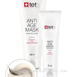 Anti-age Mask Vitamins and Antioxydants Омолаживающая маска с витаминами и антиоксидантами Отбеливающее действие
