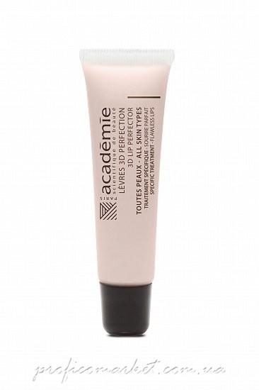 Бальзам-филлер для губ 3D Lip Perfector Academie
