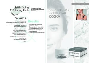 Resurfacing Exfoliating Pads HYALUAL